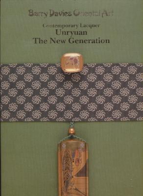 contemporary-lacquer-unryuan-the-new-generation