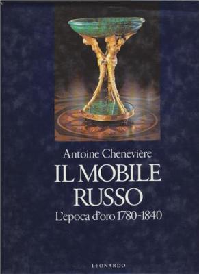 il-mobile-russo-l-epoca-d-oro-1780-1840