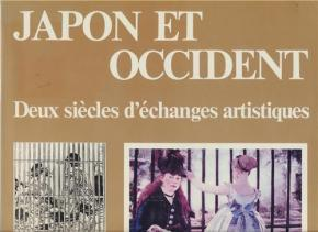 japon-et-occident-deux-siecles-d-echanges-artistiques