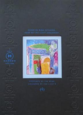 job-g-hansen-1899-1960-door-de-wind-getenkend-door-het-licht-gekleurd