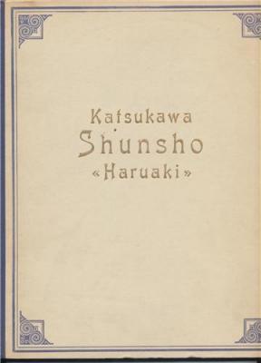 ostasiatische-graphik-band-iii-katsukawa-shunsho-haruaki-