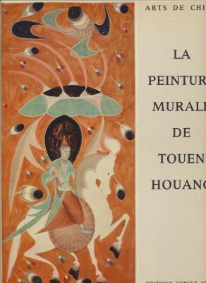 la-peinture-murale-de-touen-houang