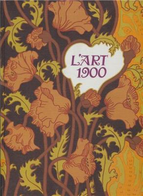 l-art-1900-ou-le-style-jules-verne