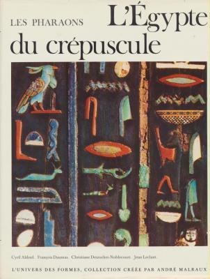 l-egypte-du-crEpuscule