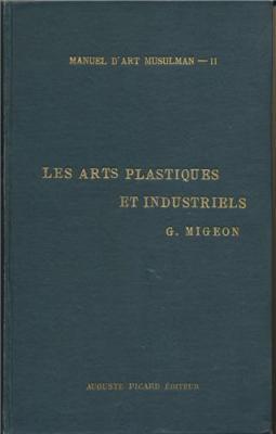 manuel-d-art-musulman-arts-plastiques-et-industriels-tome-2