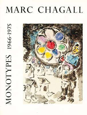 marc-chagall-monotypes-volume-ii-1966-1975