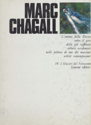 marc-chagall-i-maestri-del-novecento