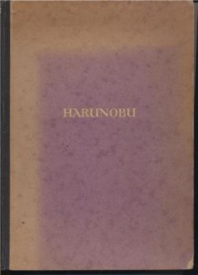suzuki-harunobu