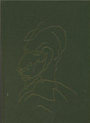 temmuz-94-desen-gUncesi-july-94-drawing-journal