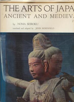 the-arts-of-japan-ancient-and-medieval-vol-1-late-medieval-to-modern-vol-2
