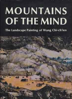 moutains-of-the-mind-the-landscape-painting-of-wang-chi-ch-ien