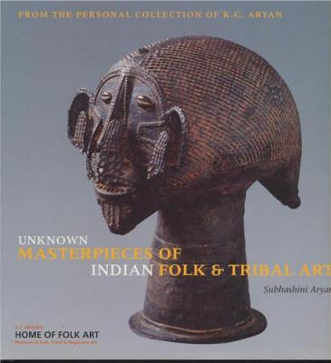 unknown-masterpieces-of-indian-folk-tribal-art