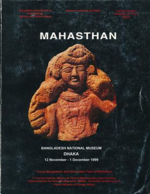 mahasthan-bangladesh-national-museum-dhaka-12-november-14-december-1999