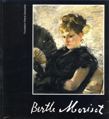 berthe-morisot-fondation-pierre-gianadda