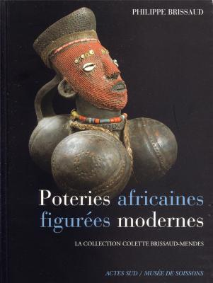 poteries-africaines-figurees-modernes-