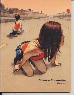 chance-encounter-zhong-biao