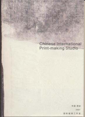 chinese-international-print-making-studio