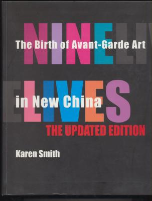 nine-lives-the-birth-of-avant-garde-art-in-new-china-