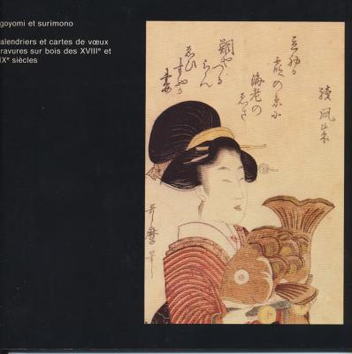 egoyomi-et-surimono