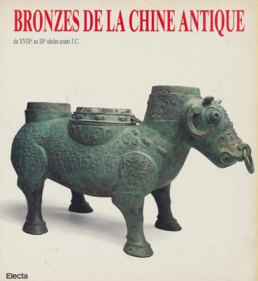 bronzes-de-la-chine-antique-du-xviiie-au-iiie-siecles-avant-j-c-