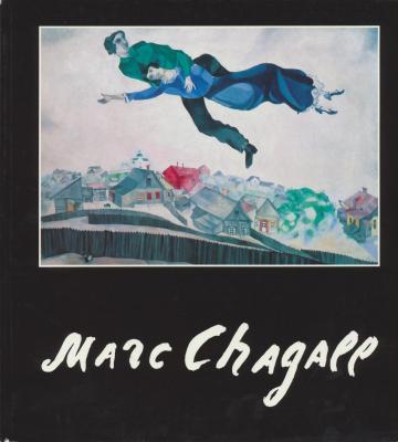 marc-chagall-chagall-en-russie-