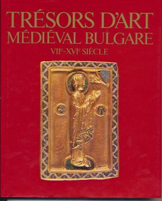 tresors-d-art-medieval-bulgare-viie-xvie-siecle