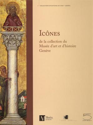 icones-de-la-collection-du-musee-d-art-et-d-histoire-de-geneve-