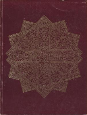 the-arts-of-islam