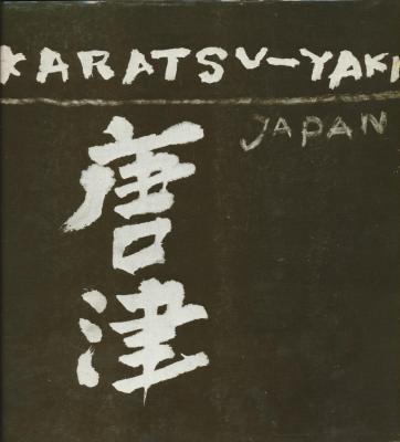 the-karatsu-ceramics-of-japan