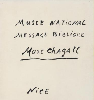 musee-national-message-biblique-marc-chagall-nice-