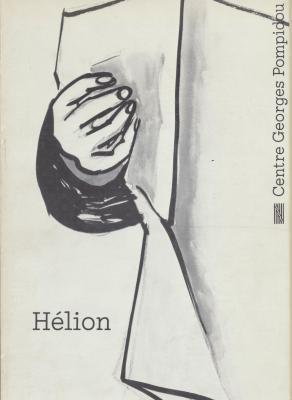 helion-dessins-1930-1978