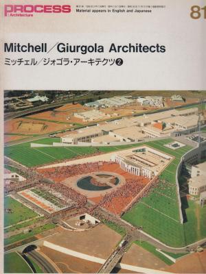 process-architecture-numero-81-mitchell-giurgola-architects