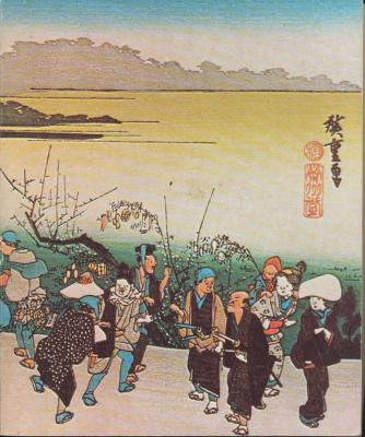 masterpieces-of-the-ukiyo-e-from-the-saito-collection-japanese-prints-17th-19th-century