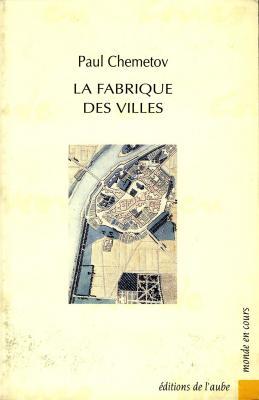 comprehensive-catalog-catalogue-general-discovery-of-harmony-decouverte-de-l-harmonie