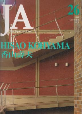 the-japan-architect-26-summer-1997-hisao-kohyama-