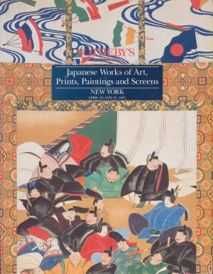 sotheby-s-japanese-works-of-art-prints-paintings-and-screens-new-york-april-24-and-25-1991
