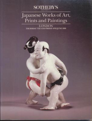 sotheby-s-japanese-works-of-art-prints-and-paintings-london-thursday-7th-and-friday-8th-june-1990