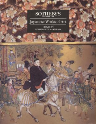 sotheby-s-japanese-works-of-art-london-thuesday-29th-march-1994