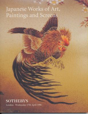 sotheby-s-japanese-prints-paintings-and-screens-london-wednesday-17th-april-1996