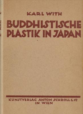 buddhistische-plastik-in-japan-bis-in-den-beginn-des-8-jahrhunderts
