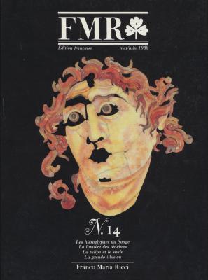 fmr-revue-d-art-et-de-culture-visuelle-n°-14-mai-juin-1988-