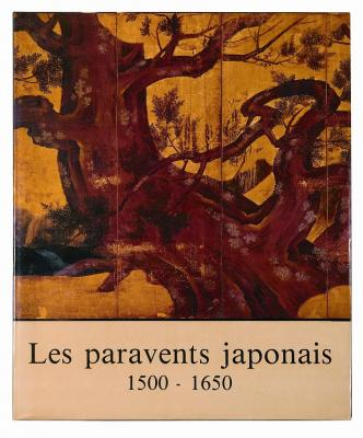 les-paravents-japonais-volume-1-1500-1650