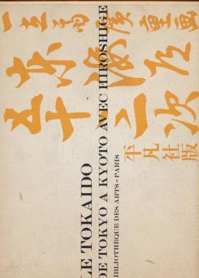 le-tokaido-de-tokyo-À-kyoto-avec-hiroshige
