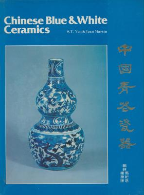 chinese-blue-white-ceramics