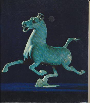 tresors-d-art-chinois-recentes-decouvertes-archeologiques-de-la-republique-populaire-de-chine