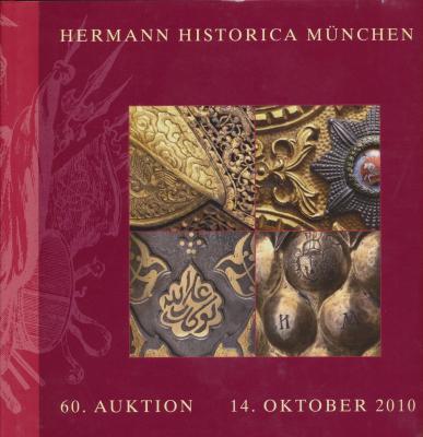 hermann-historica-munchen-60-auction-14-oktober-2010