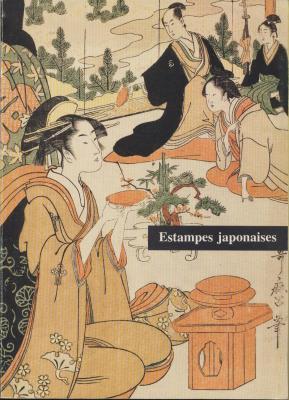 estampes-japonaises-des-xviiie-xixe-siecles-dans-les-collections-de-la-bibliotheque-royale-albert