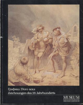 zeichnungen-des-19-jahrhunderts