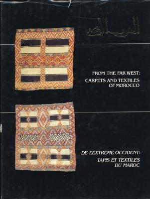 de-l-extreme-occident-tapis-et-textiles-du-maroc-from-the-far-west-carpets-and-textiles-of-morocc