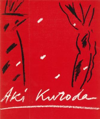 akira-kuroda-continuite-